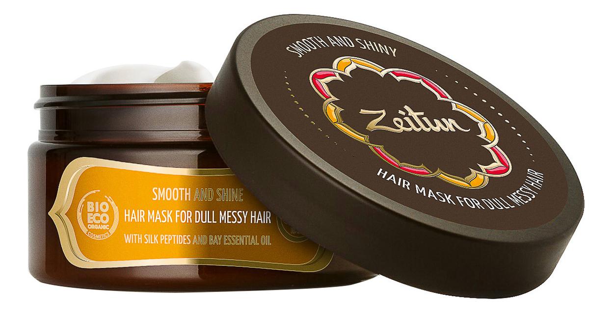 Маска для тусклых путающихся волос Гладкость и блеск Smooth And Shine Hair Mask 200мл matrix professional 135559