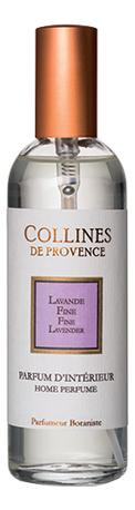 Интерьерные духи Les Naturelles 100мл: Lavender недорого