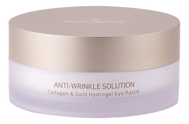 Гидрогелевые патчи для кожи вокруг глаз с коллагеном Anti-Wrinkle Solution Collagen & Gold Hydrogel Eye Patch Premium 60шт недорого