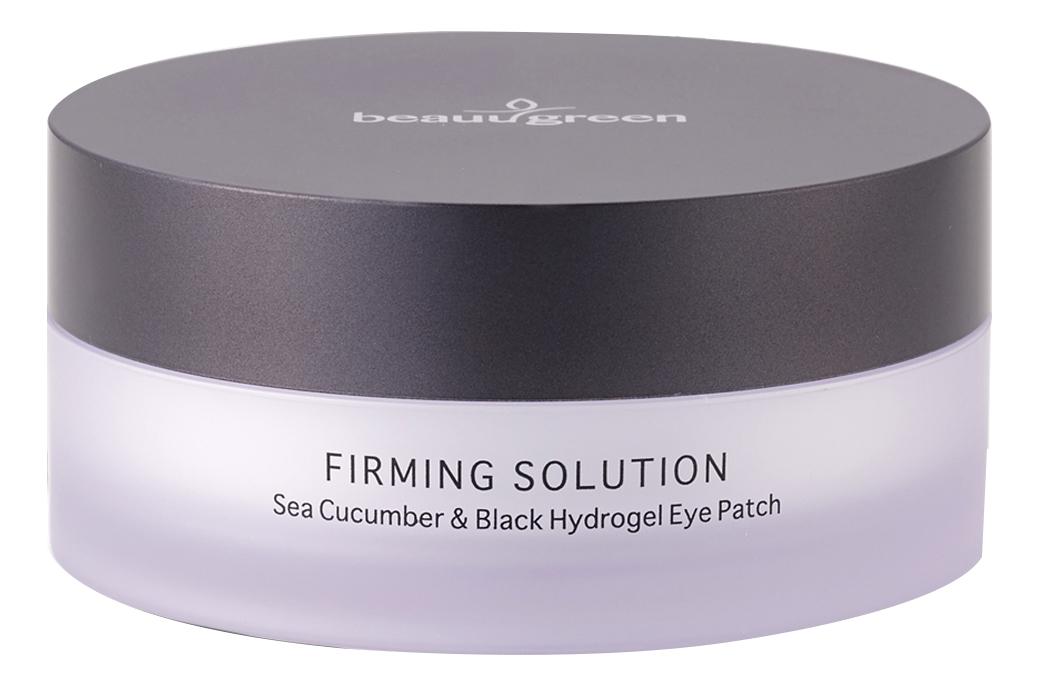Гидрогелевые патчи для кожи вокруг глаз Firming Solution Sea Cucumber & Black Hydrogel Eye Patch Premium 60шт