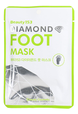 Beauty 153 Маска для ног Diamond Foot Mask