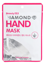 Beauty 153 Маска для рук Diamond Hand Mask