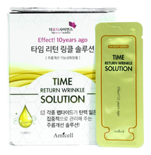 Amicell Сыворотка для лица Time Return Wrinkle Solution 30шт