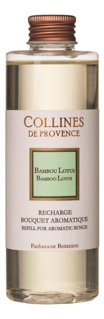 Купить Наполнитель для диффузора Les Naturelles 200мл: Bamboo Lotus, Collines de Provence