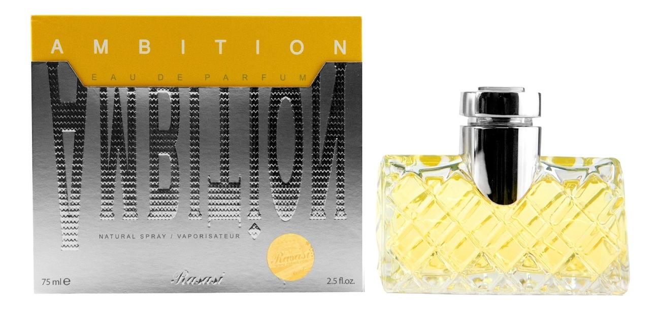 Купить Ambition: парфюмерная вода 75мл, Rasasi