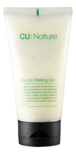 CU Skin Гель-пилинг для лица CU: Nature Broccoli Peeling Gel 100мл