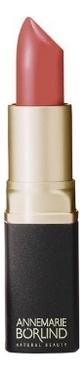 Губная помада Lip Color 5г: Nude недорого