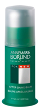 Annemarie Borlind Бальзам после бритья After Shave Balm For Men 50мл
