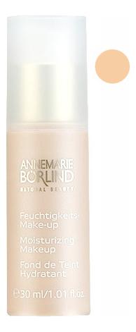 Увлажняющий тональный крем для лица Moisturizing Makeup 30мл: Natural