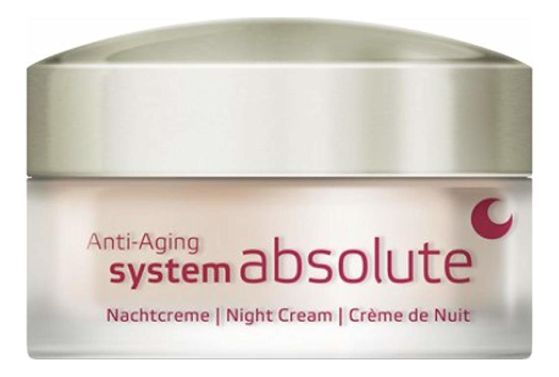 Купить Крем ночной для лица System Absolute Anti-Aging Night Cream 50мл, Annemarie Borlind