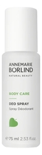 Annemarie Borlind Дезодорант-спрей Body Lind Natural Deodorant Spray 75мл