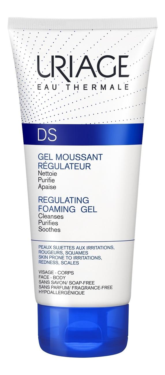 Очищающий гель для лица DS Gel Moussant Regulateur 150мл недорого