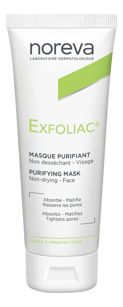 Отшелушивающая маска для лица Exfoliac Deep Cleansing Mask 50мл
