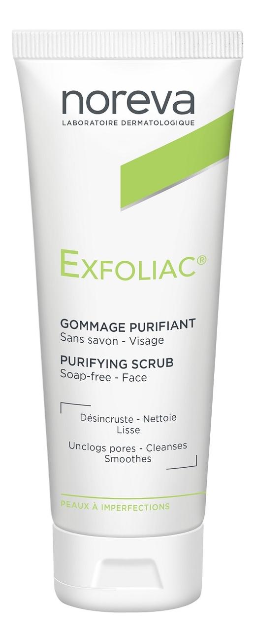 Очищающий скраб для лица Exfoliac Gommage Purifiant 50мл noreva exfoliac gel doux nettoyant purifiant