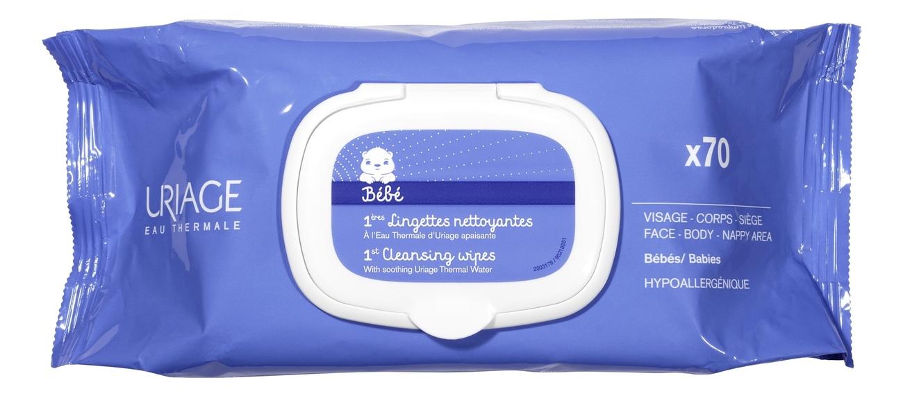 Очищающие салфетки для детей и новорожденных Bebe 1ere Eau Lingettes 70шт первая очищающая вода для детей и новорожденных bebe bebe 1er eau nettoyante вода 500мл