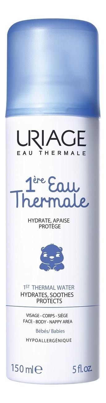 Термальная вода для детей 1ere Eau Thermale: Вода 150мл vichy термальная вода eau thermale 150 мл