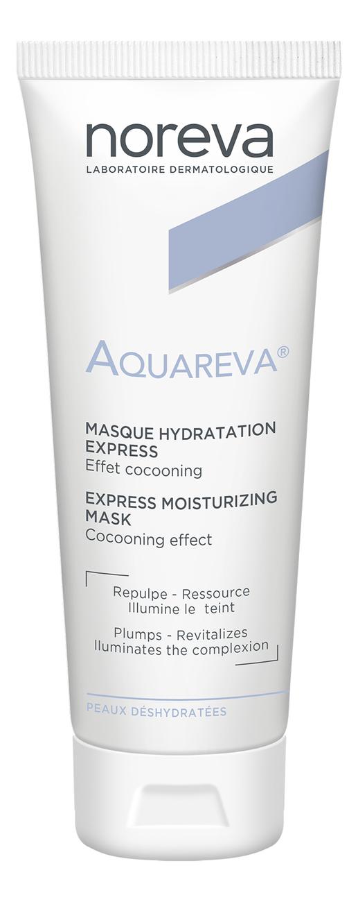 Увлажняющая экспресс-маска для лица Aquareva Express Moisturising Mask 50мл bergamo маска трехэтапная для лица увлажняющая 3step aqua mask pack 8 мл