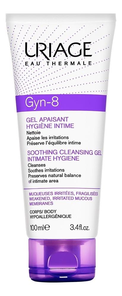 Успокаивающий гель для интимной гигиены GYN-8 Toilette Intime Gel Apaisant 100мл gyn ecology