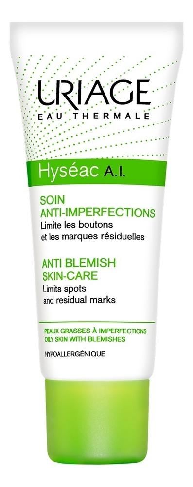 Эмульсия против воспалений для жирной и проблемной кожи лица Hyseac A. I. Anti Blemish Skin Care 40мл против жирной кожи