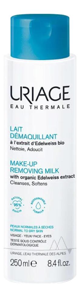 Очищающее молочко для снятия макияжа Eau Thermale Lait Demaquillant 250мл