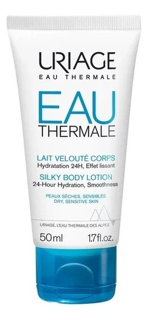 антивозрастное молочко для тела Lait Vitamine Sublimateur De Bronzage Paillete Or SPF4 150мл