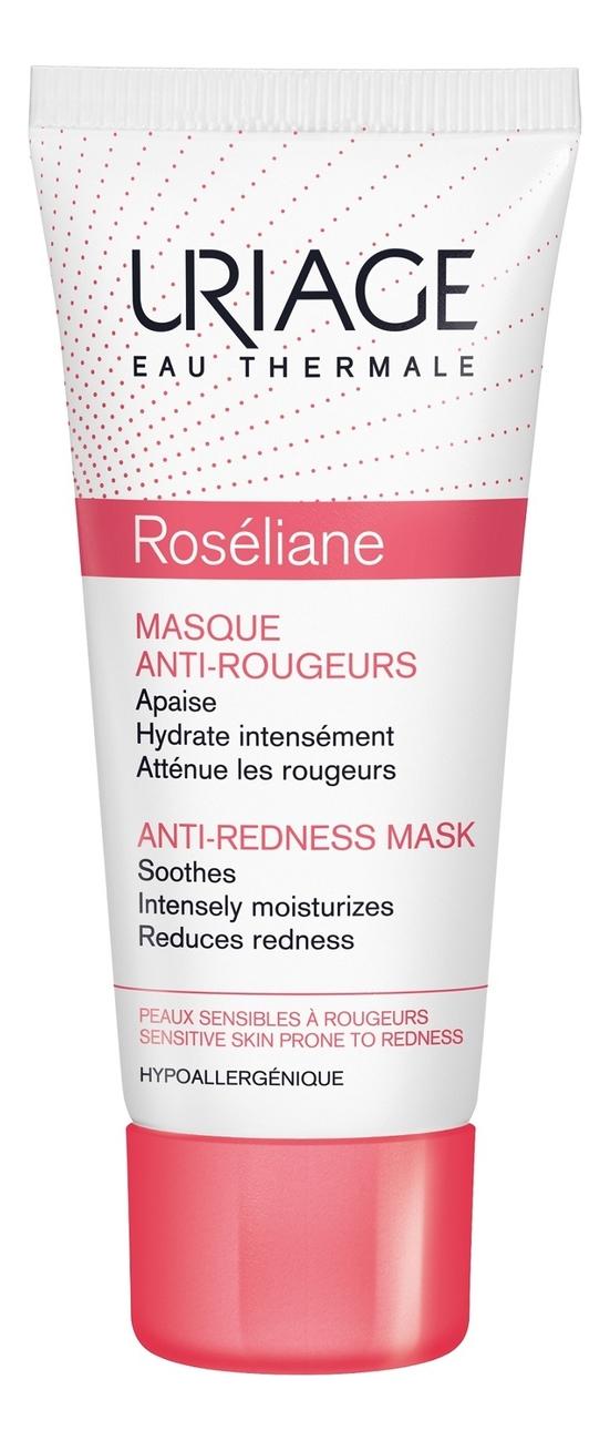 Купить Маска для лица против покраснений Roseliane Masque Anti-Rougeurs 40мл, Uriage