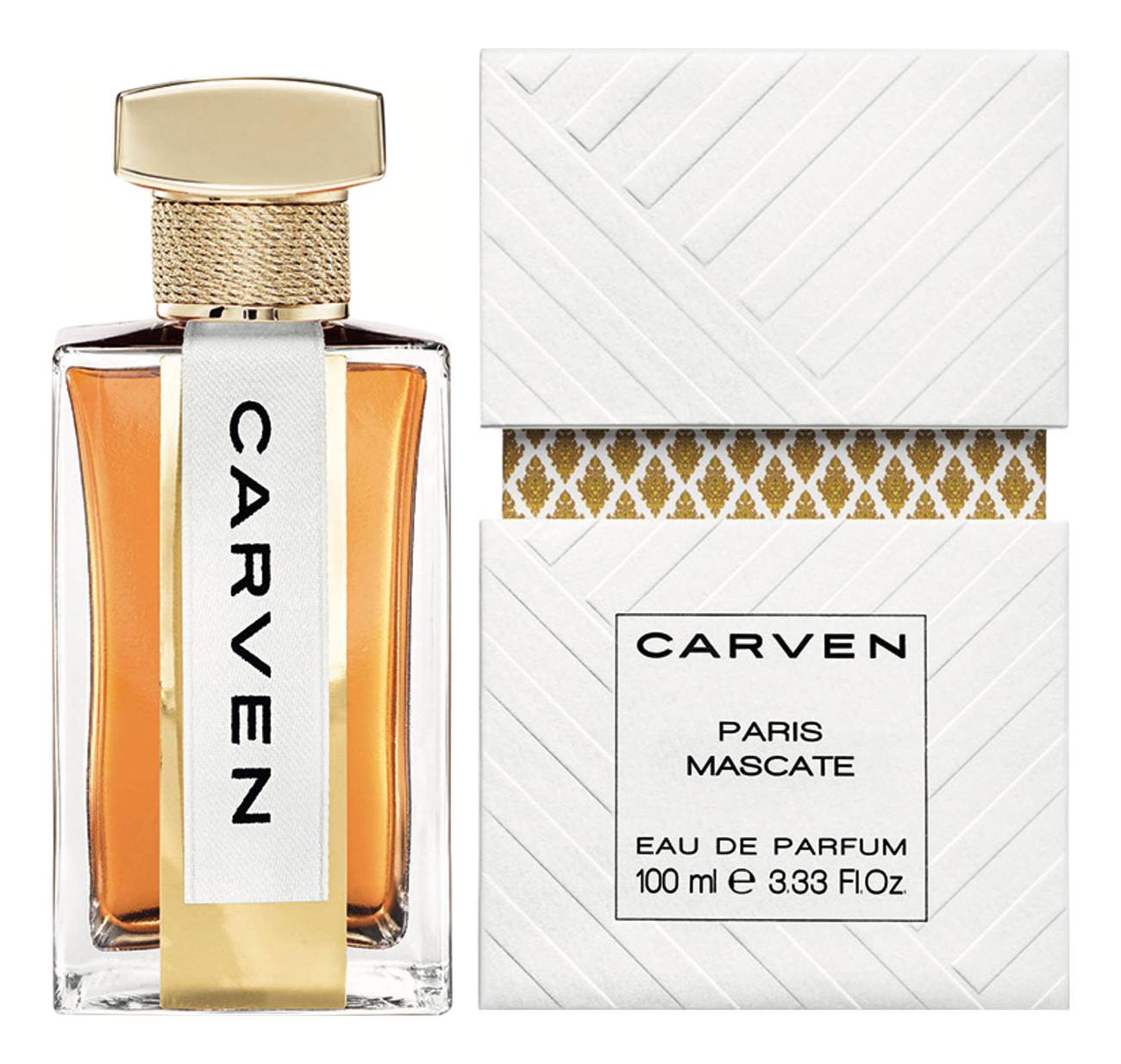 Carven Paris Mascate: парфюмерная вода 100мл carven paris mascate парфюмерная вода 100мл