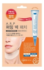 Mediental Гидрогелевый патч для шеи A.R.P Smoothing Neck Patch 5,3г