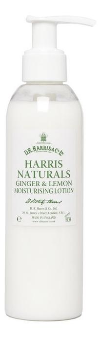 Крем для рук и тела Naturals 200мл: Ginger & Lemon (имбирь, лимон)