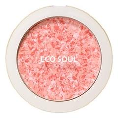 Румяна компактные Eco Soul Carnival Blush 9,5г: 02 Coral