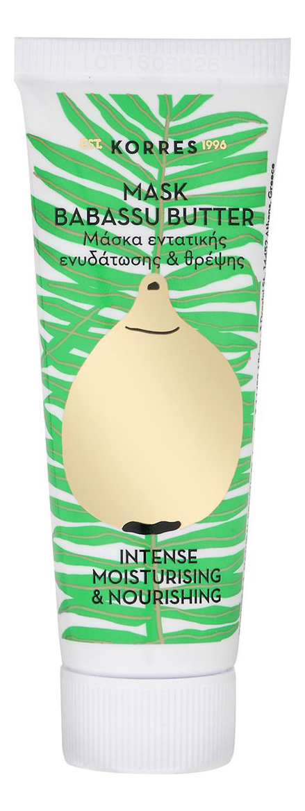 Маска для интенсивного увлажнения и питания кожи лица с маслом бабассу Mask Babassu Butter Intense Moisturising & Nourishing18мл каким маслом мазать лицо для увлажнения