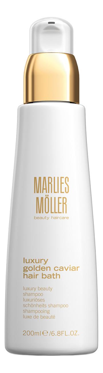 Шампунь для волос Жидкое золото Luxury Golden Caviar Hair Bath 200мл