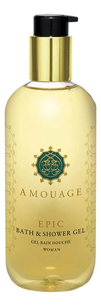 Купить Epic for woman: гель для душа 300мл, Amouage