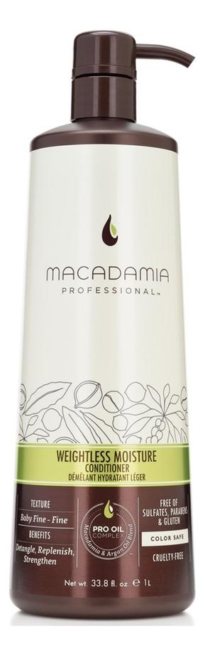 Увлажняющий кондиционер для волос Professional Weightless Moisture Conditioner: Кондиционер 1000мл macadamia macadamia кондиционер увлажняющий для тонких волос 300 мл