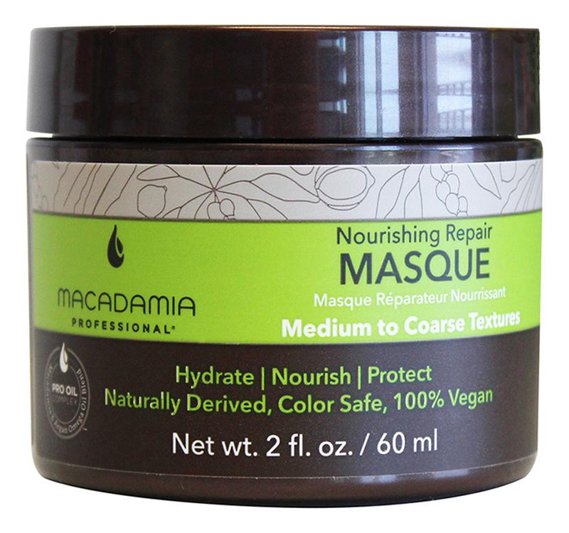 Питательная маска для волос с маслом арганы и макадамии Professional Nourishing Moisture Masque: Маска 60мл