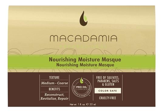 Питательная маска для волос с маслом арганы и макадамии Professional Nourishing Moisture Masque: Маска 30мл macadamia nourishing moisture conditioner