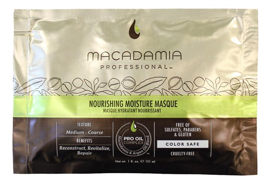 Увлажняющая маска для волос с маслом арганы и макадамии Professional Weightless Moisture: Маска 30мл
