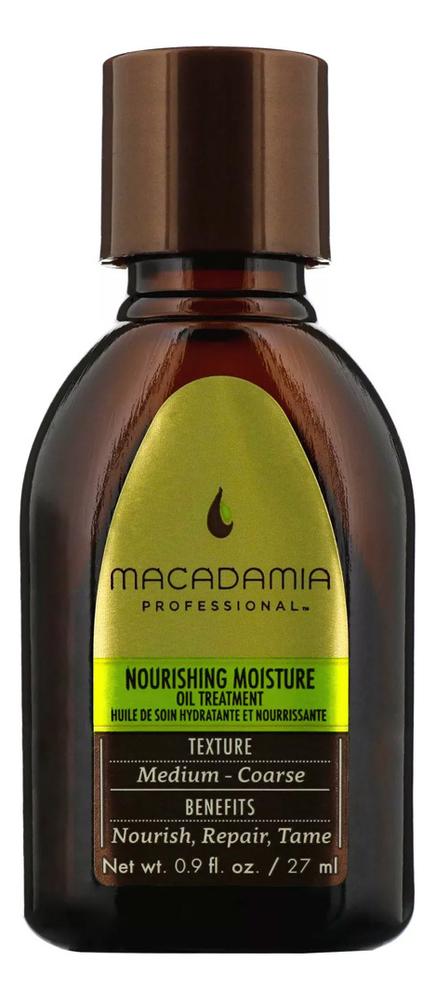 Увлажняющее масло для волос Professional Nourishing Moisture Oil: Масло 27мл macadamia nourishing moisture conditioner
