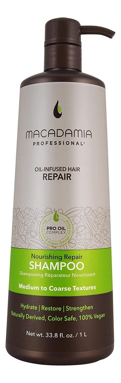 Питательный шампунь для всех типов волос Professional Nourishing Moisture Shampoo: Шампунь 1000мл macadamia nourishing moisture conditioner