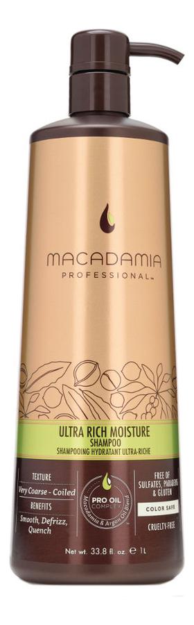 Увлажняющий шампунь для жестких волос Professional Ultra Rich Moisture Shampoo: Шампунь 1000мл шампунь reveur rich repair