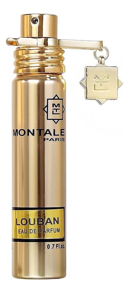 Montale Louban: парфюмерная вода 20мл montale starry nights парфюмерная вода 20мл