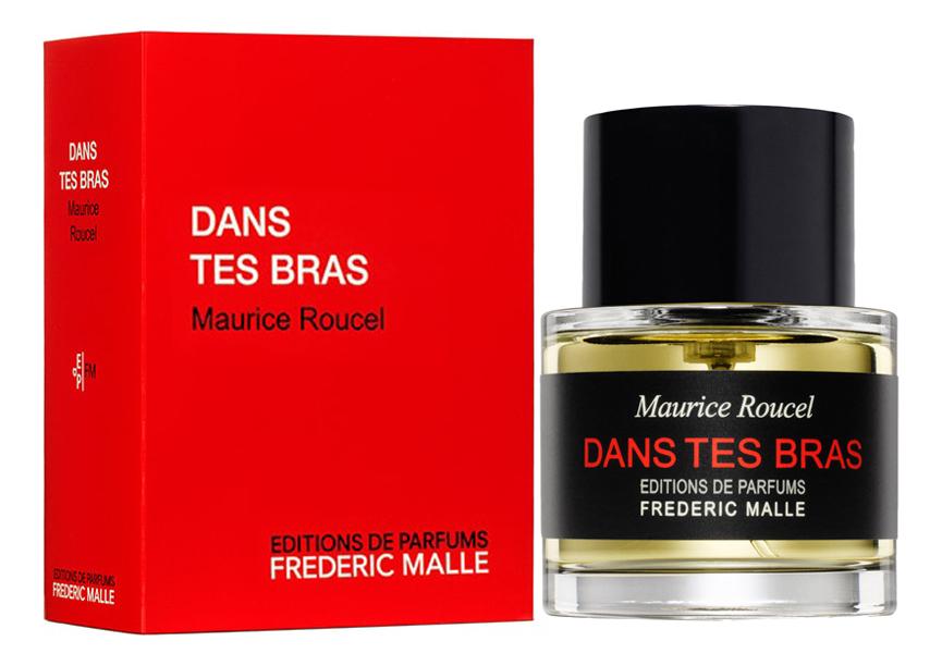 Frederic Malle Dans Tes Bras: парфюмерная вода 50мл