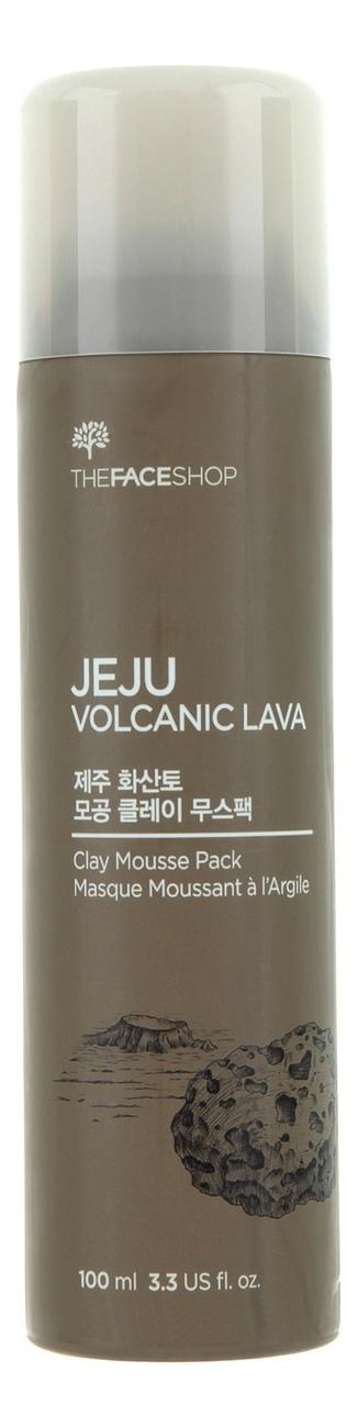 Глиняная маска для лица Jeju Volcanic Clay Mousse Pack 100мл the skin house зеленая глиняная маска для сужения пор pore tightening clay pack 100 мл