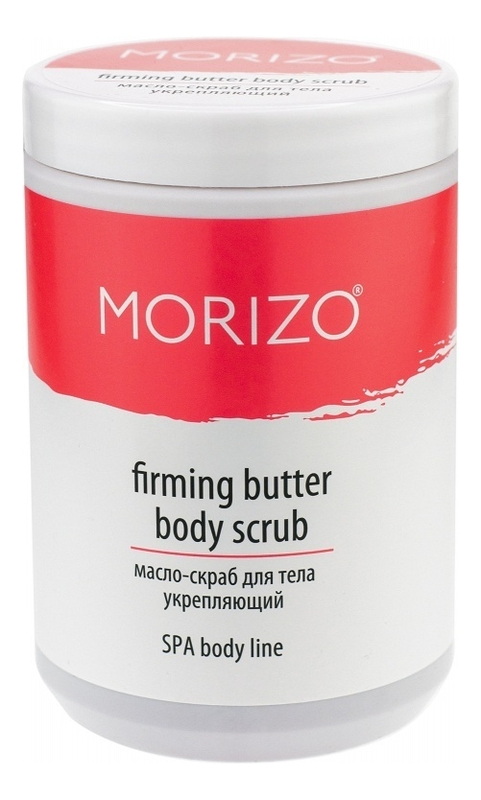 Купить Масло-скраб для тела Укрепляющий SPA Body Line Fifming Butter Body Scrub 900г, MORIZO
