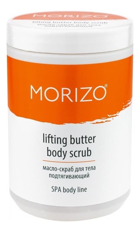 Масло-скраб для тела Подтягивающий SPA Body Line Lifting Butter Scrub 900г
