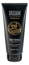 Dream Catcher Гель-дезодорант для душа 24 Active Fresh Formula Hair & Body Gel 200мл