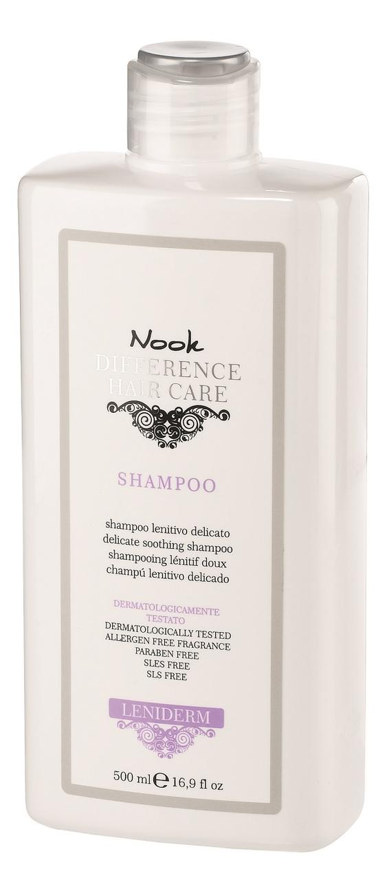 Шампунь для чувствительной кожи головы Ph 5,5 Difference Hair Care Delicate Shooting Shampoo: Шампунь 500мл