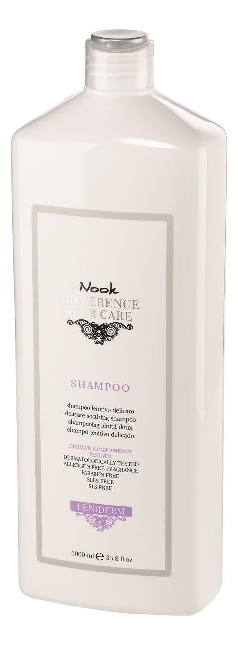 Шампунь для чувствительной кожи головы Ph 5,5 Difference Hair Care Delicate Shooting Shampoo: 1000мл