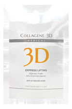 Medical Collagene 3D Альгинатная маска для лица и тела Express Lifting Professional Line Alginate Mask