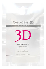 Medical Collagene 3D Альгинатная маска для лица и тела Anti Wrinkle Professional Line Alginate Mask
